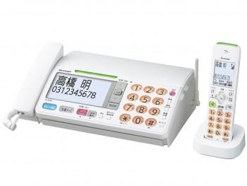 シャープ デジタルコードレスファクシミリ UX-AF90CL