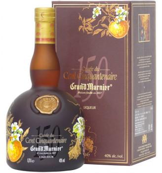 グランマルニエ 150周年記念