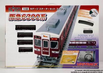 スターターセット スペシャル 阪急6300系