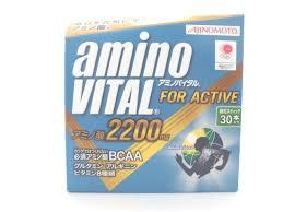 アミノバイタルフォーアクティブ2200mg