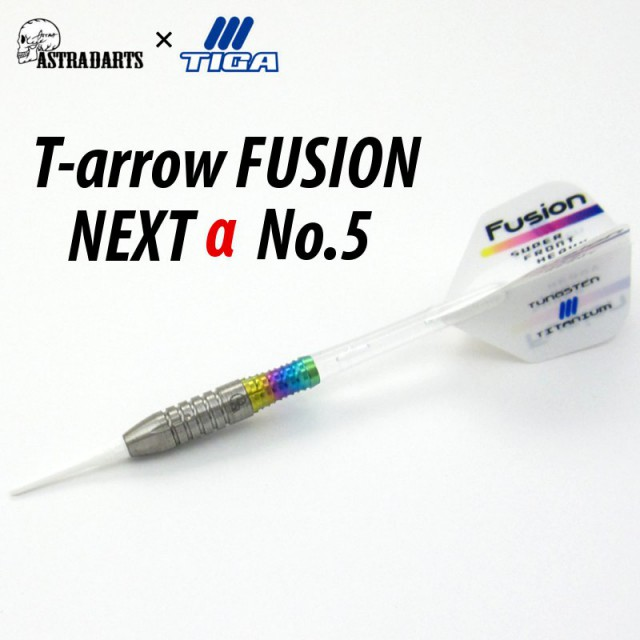 T-arrow Fusion Next αno5