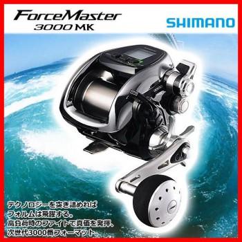 シマノ【フォースマスター3000MK】