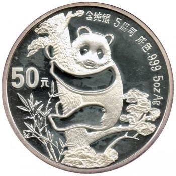 中国・パンダ銀貨