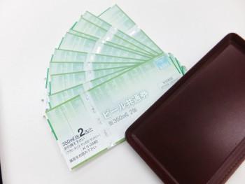 年末は金券のお買取がとても多いですよ(*^_^*)