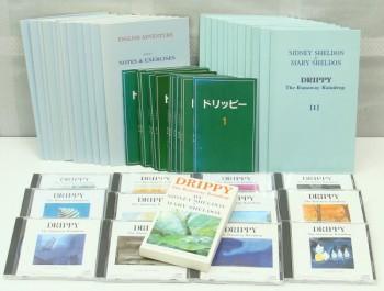 英語教材 家出のドリッピー CD テキストセット