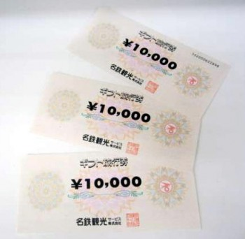 名鉄観光ギフト旅行券