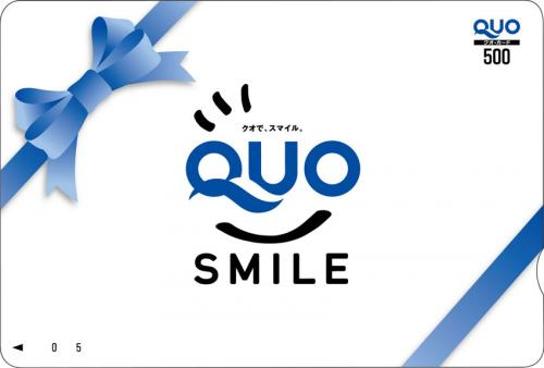 QUO(クオ)カード 500円券