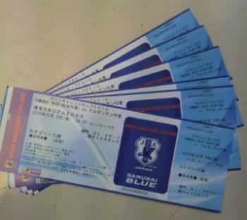 サッカー スポーツ観戦チケット