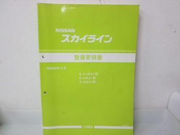 IMG_8839 - コピー