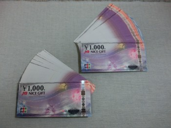 JTBナイスギフト 1000円券 200枚 イオン長浦店