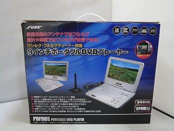 FUZE9インチポータブルDVDプレーヤー/PDF90S