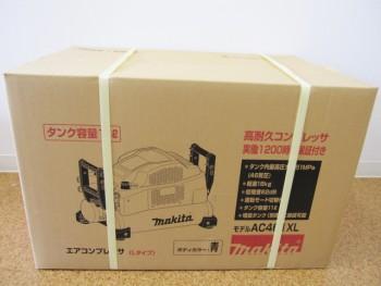 makita マキタ  エアコンプレッサ  AC461XL 青 新品