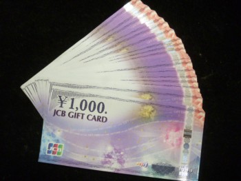 JCBギフトカード 1000円券 22枚買い取りました☆ 本庄早稲田店