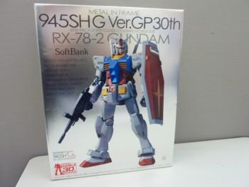 P1420429