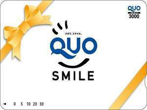 QUO(クオ)カード 3000円券