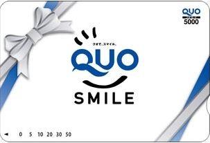 QUO(クオ)カード 5000円券