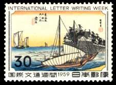 記念切手 国際文通週間 東海道五十三次 桑名 安藤広重