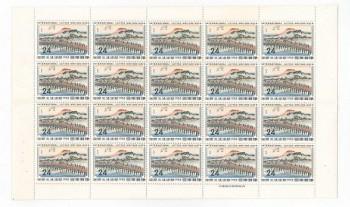 記念切手 国際文通週間 東海道五十三次 京師 安藤広重