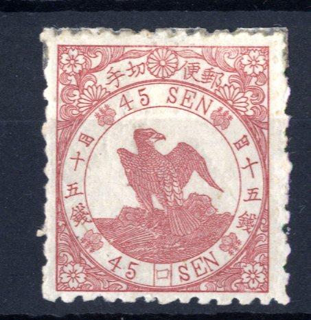 鳥切手 45銭