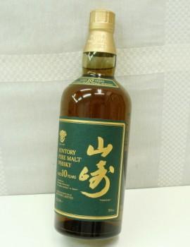サントリー ウイスキー 山崎10年 700ml