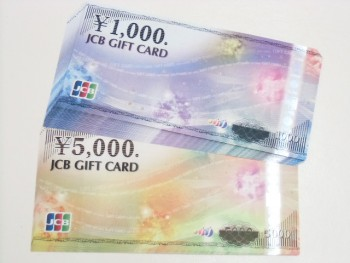 JCB1000/JCB5000 24枚 額面40000円分
