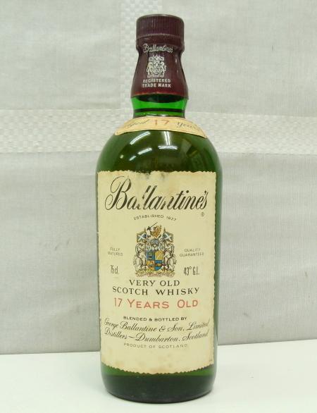 Ballantine's バランタイン 17年 ウイスキー 750ml