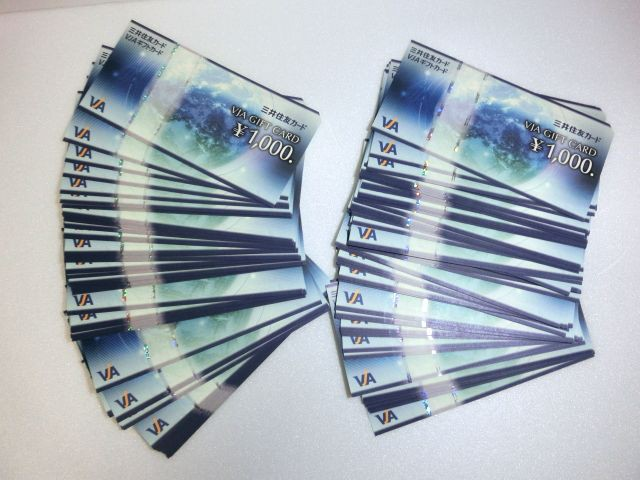VJAギフトカード  1000円×200枚   イオン長浦店