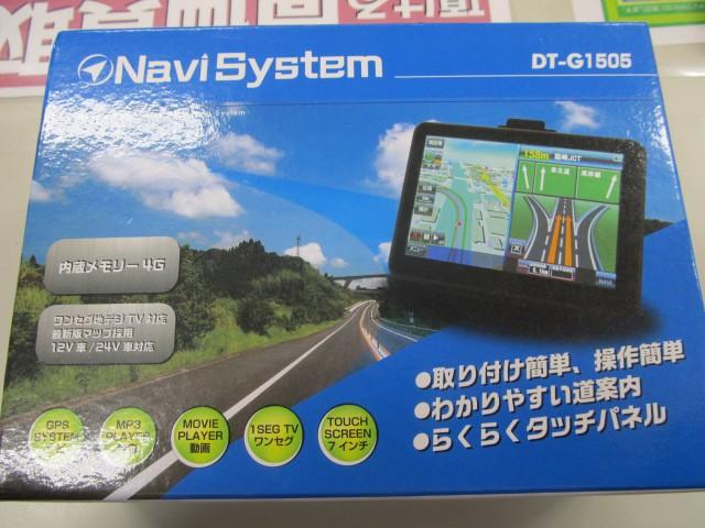 カーナビ NaviSystem DT-G1505 未使用