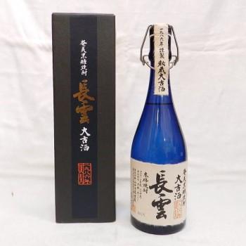 mura-nagakumo001