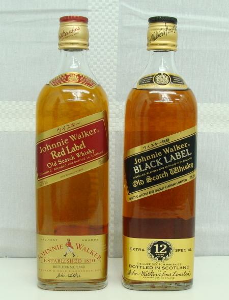 ジョニーウォーカー ウイスキー 2本セット