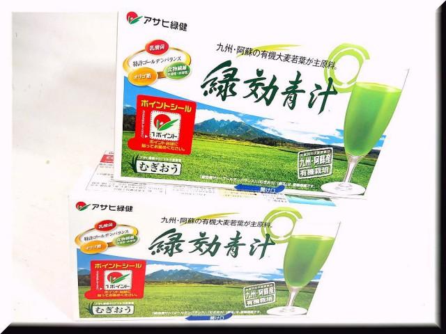アサヒ 緑効青汁 5箱 高価買取 メガドンキホーテ四街道店