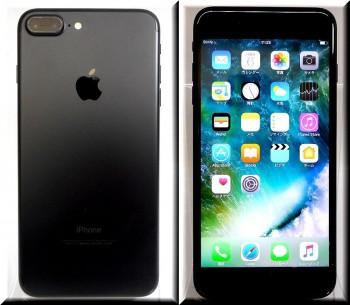 画面割れ有 iPhone7 PLUS 128GB ソフトバンク 高価買取 メガドンキホーテ四街道店