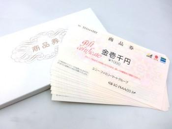 ユニー商品券1000円×10枚 10000円分