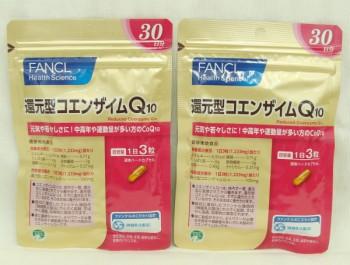 ファンケル FANCL サプリメント 還元型コエンザイムQ10