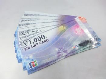 JCBギフトカード1000円×20枚 20000円分