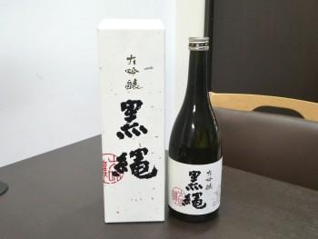 高木酒造 大吟醸 黒縄 720ml