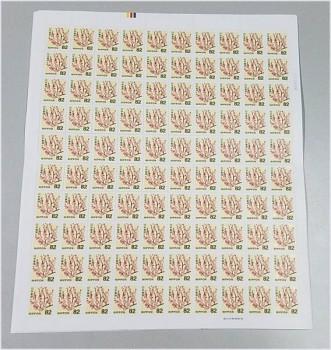 普通切手 記念切手 シート・バラ 高価買取致します。