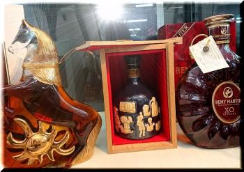 サントリー ザ ウイスキー・有田焼レミーマルタンXO1.5L・ルイエギン サンホース750ml 3本高価買取