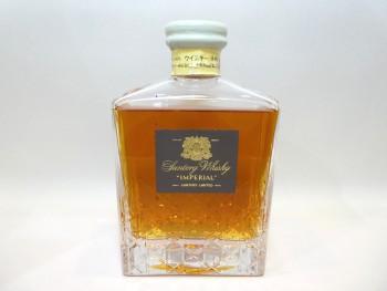 サントリー インペリアル ウイスキー