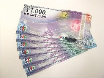 JCBギフトカード 1000円×6枚 6000円分