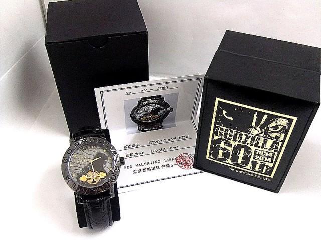 ゴジラ60周年記念 天然ダイヤ機械式腕時計 世界限定1954本