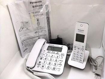 パナソニック コードレス電話機 VE-GD24DL-W
