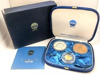 EXPO'75 沖縄国際海洋博覧会公式記念メダル 金・銀・銅メダル