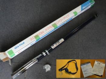 gpminoridai-img600x450-1501488091s67cn515017
