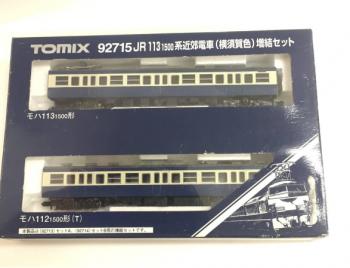 TOMIX 92715 JR 113 1500系近郊電車 横須賀色 増結セット