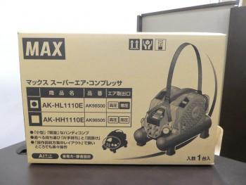 マックス スーパーエア コンプレッサ AK-HL1110E AK98500