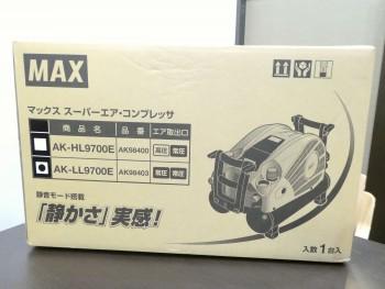 マックス コンプレッサ AK-LL9700E