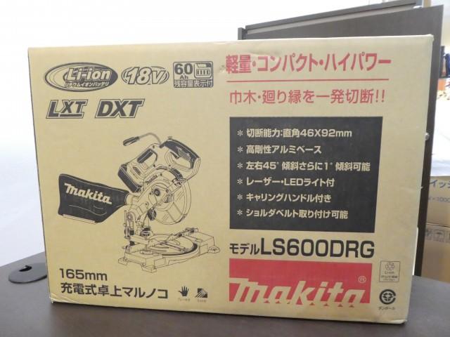マキタ 165mm充電式卓上マルノコ LS600DRG