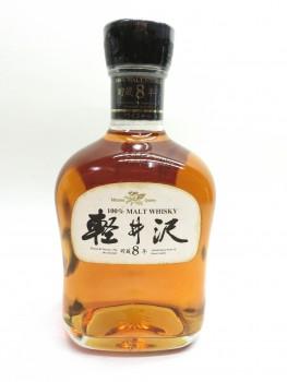 軽井沢 貯蔵8年 ウイスキー