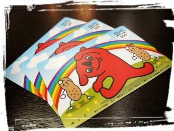 ★ちーば君のクオカード500円×3枚を高価買取致しました★